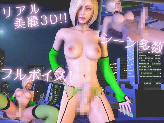 ふたなりエロギャルシリーズ123!感謝割引セール人気同人動画厳選3作 エロ画像