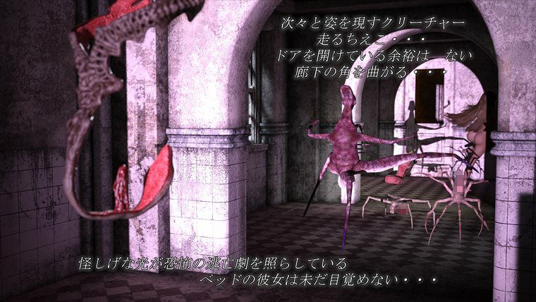 Calling of Nightmare 異形凌● ~妊娠そして産卵~ エロ画像