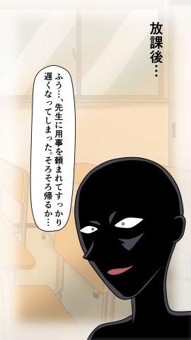 それゆけ!おっぱい大好き黒田くん エロ画像