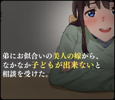 https://www.dmm.co.jp/dc/doujin/-/detail/=/cid=d_211207/