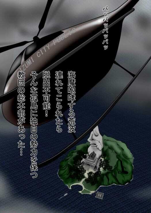 スーパー逆●●プおばさん 総本山 エロ画像