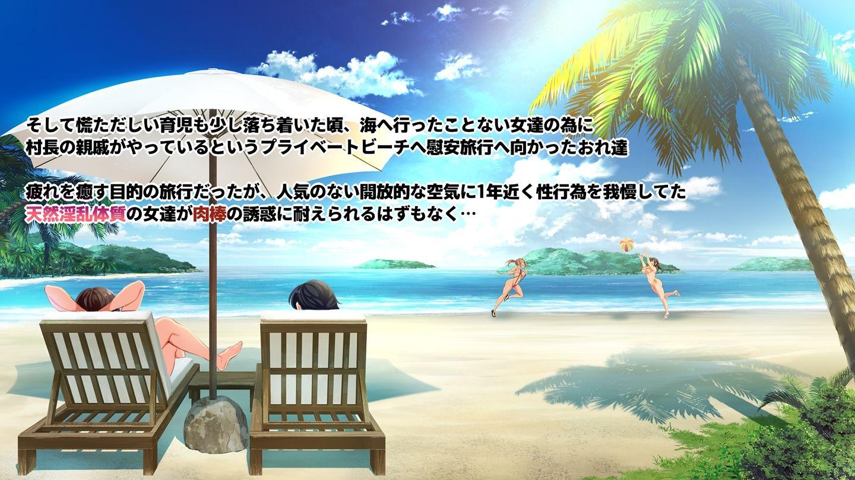 https://www.dmm.co.jp/dc/doujin/-/detail/=/cid=d_211304/