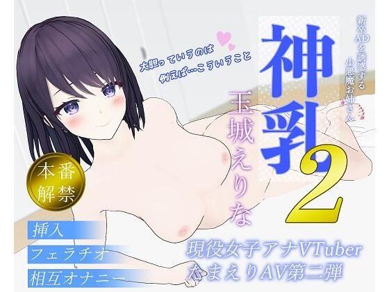 https://www.dmm.co.jp/dc/doujin/-/detail/=/cid=d_212810/