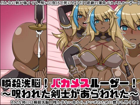 https://www.dmm.co.jp/dc/doujin/-/detail/=/cid=d_213140/