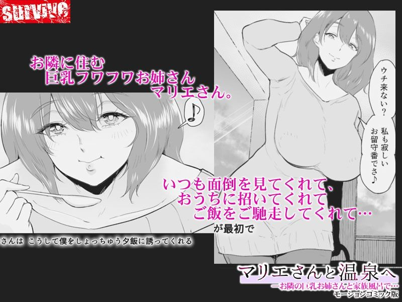 https://www.dmm.co.jp/dc/doujin/-/detail/=/cid=d_213254/