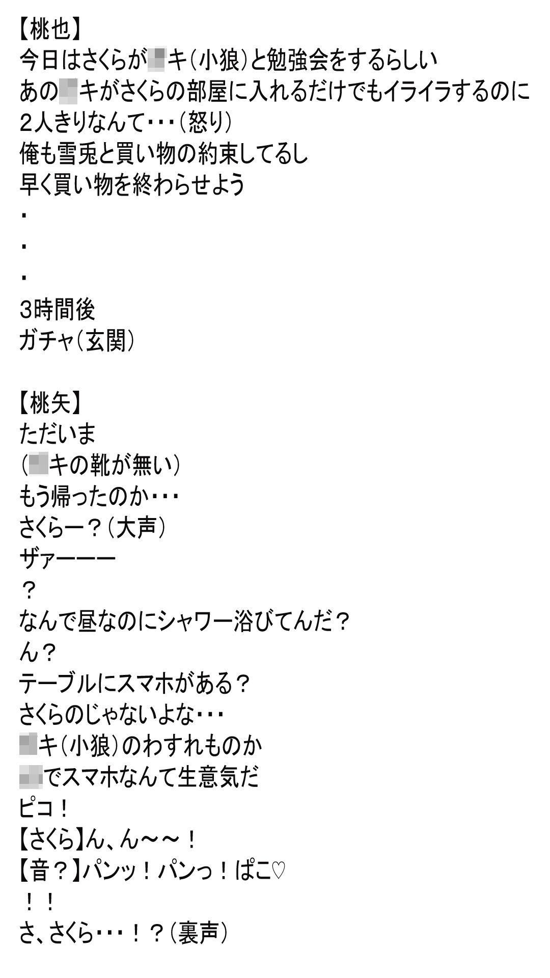 https://www.dmm.co.jp/dc/doujin/-/detail/=/cid=d_213428/