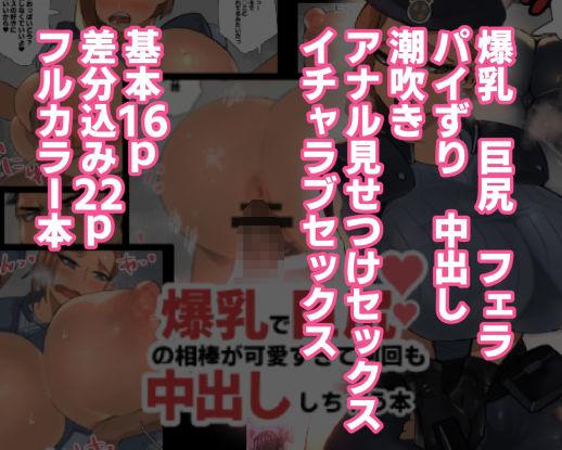https://www.dmm.co.jp/dc/doujin/-/detail/=/cid=d_213571/