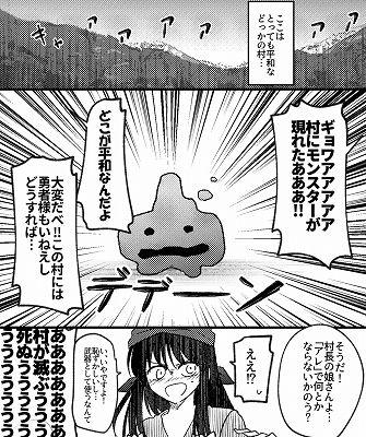 オナラする女の子2020/7・8・9月分エロ画像サンプル