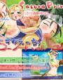 ドラクえっち vol.3