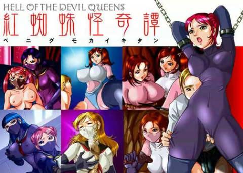 【リコ SM】巨乳でレオタードでブルマの女王様の、リコのSM奴隷ぶっかけの同人エロ漫画!