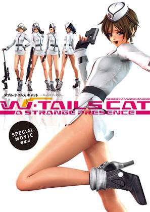 ダウンロード: W・TAILS CAT 3D 動画・アニメ 陵辱 巨乳