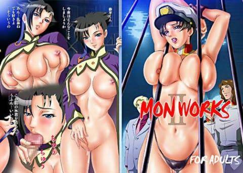 MON WORKS II+