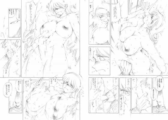 【同人エロ漫画】愛の林檎を手に入れよう。