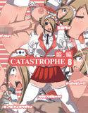 CATASTROPHE 8 姫編