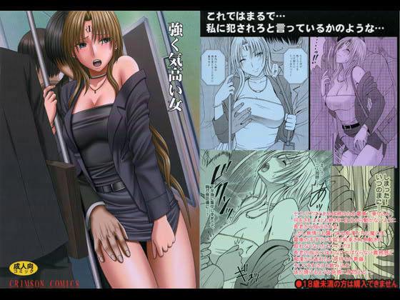 美少女ゲーム同人ゲーム同人誌ダウンロードzip無料サンプル体験版デモ