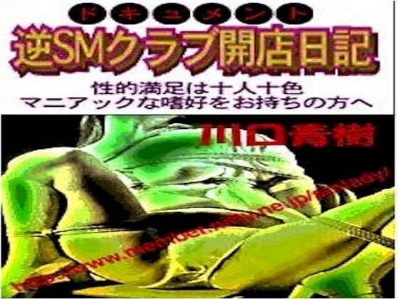 同人誌同人コミック同人CGダウンロードzip無料サンプルtorrent通販
