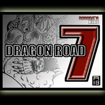 DRAGON ROAD 7