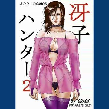 美人な下着の女のストリップ露出オナニー輪姦乱交羞恥の同人エロ漫画!