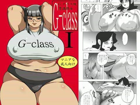 G-class I