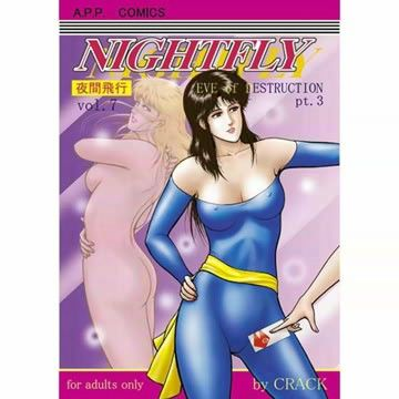 NIGHTFLY vol.7