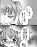喪服淫母 ~綾乃の章~
