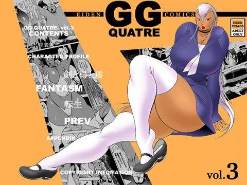 GG QUATRE vol.3