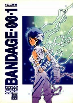【綾波レイ 同人】BANDAGE-00-1