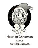 Heart to Christmas