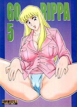 【アイラ 4P】痴女の、アイラ、マリアの4Pフェラハード3Pの同人エロ漫画。