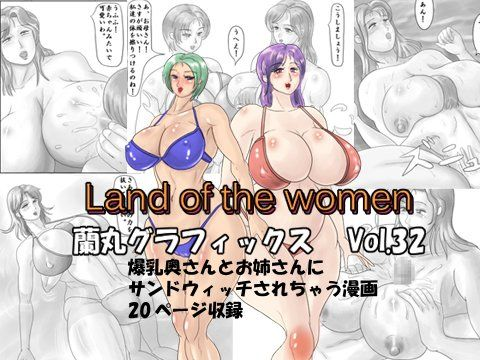 Land of the women