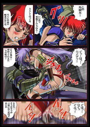 【MIX 輪姦】女戦士の、MIX、魔王の輪姦辱めの同人エロ漫画!!