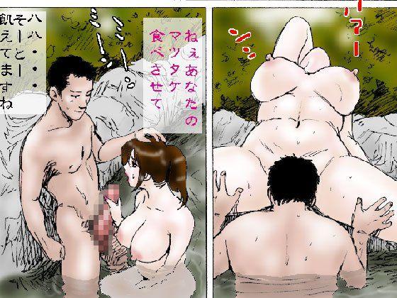 浮気妻三人温泉旅