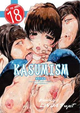 KASUMISM(カスミズム)
