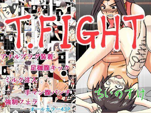 T.FIGHT
