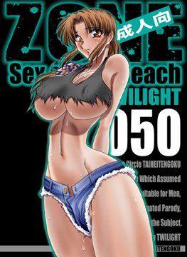 ZONE50