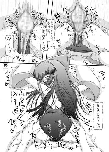 05/03(04:40)【二次元HCG】同人まんがアニメエロゲーム画像にエントリーされた記事