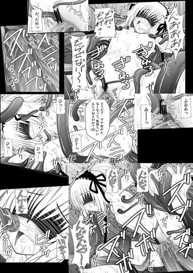 エントリー 生意気な■リっ娘に力一杯のオシオキをII - 同人ダウンロード - DMM.R18 のイメージ