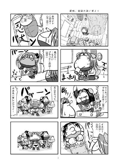 エントリー ANAL CARA HEART MOFUMOFU! - 同人ダウンロード - DMM.R18 のイメージ