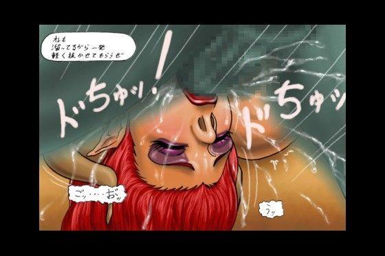 エントリー 魔宴 第三章 - 同人ダウンロード - DMM.R18 のイメージ