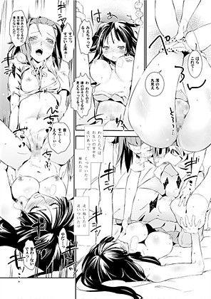 エントリー ひいろ - 同人ダウンロード - DMM.R18 のイメージ