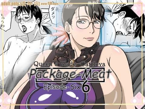 package-meat6