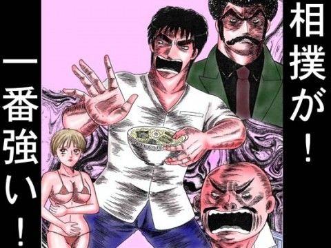 【鉄拳 同人】極道ラーメン・相撲が一番強い!