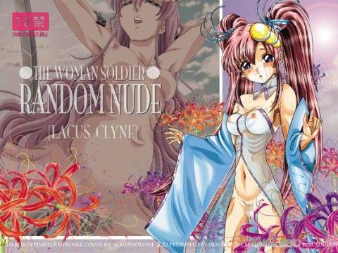 RANDOM NUDE Vol2..22 [LACUS CLYNE]表紙
