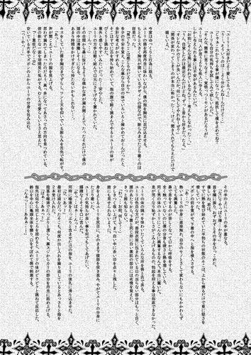 【ユリ 女性向け】カップルの、ユリの女性向けギャグ・コメディの同人エロ漫画!
