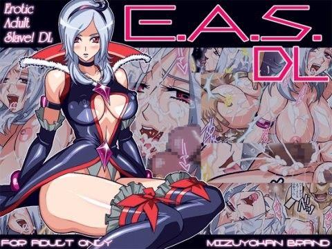 【フレッシュプリキュア 同人】E.A.S.DL