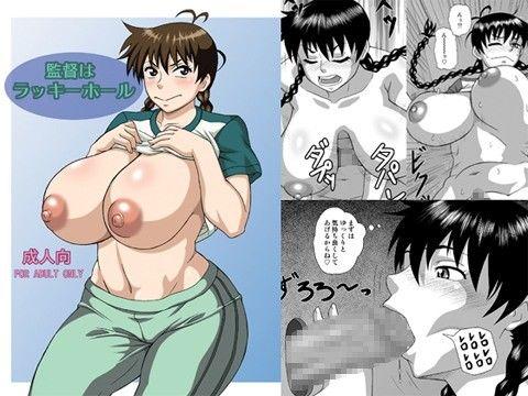 【痴女 フェラ】巨乳でムチムチの痴女のフェラぶっかけパイズリの同人エロ漫画。