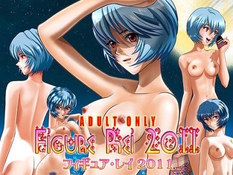 【綾波レイ パンチラ】制服でコスプレの処女の、綾波レイのパンチラ筋肉の同人エロ漫画。