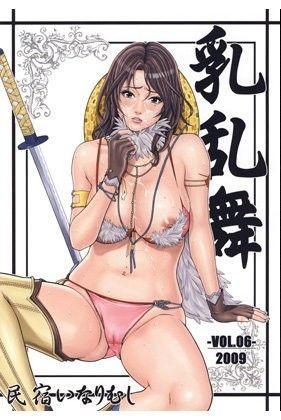 乳乱舞VOL.06