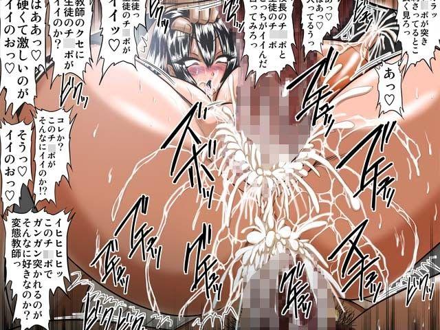 【ふたなり】「ふた部! 後編」メディアバンク