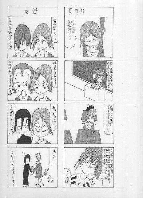 【オリジナル同人】桜坂○校